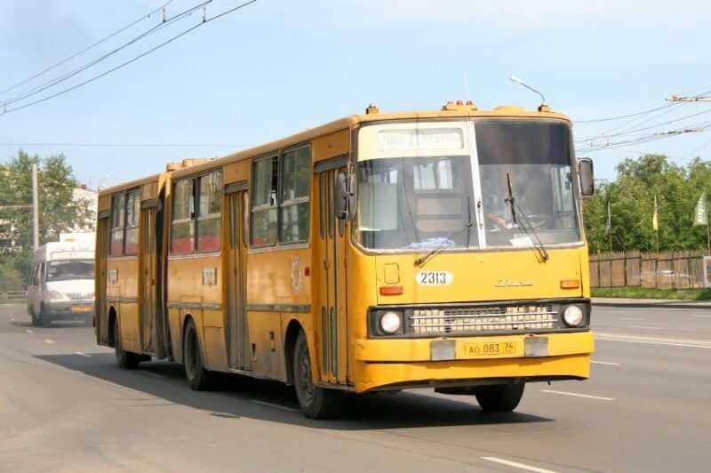 Mit dem Bus durch Ungarn